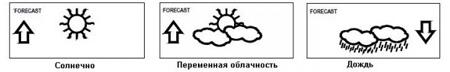 u_files_store_3_13094.jpg