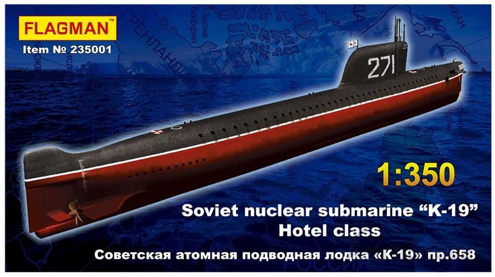 модель звезда подводная лодка к-19 сборная