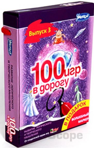 Комплект Умница 100 игр Выпуск 2 красный 4012