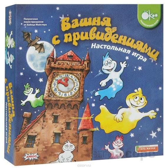 Картинки по запросу башня с привидениями стиль жизни